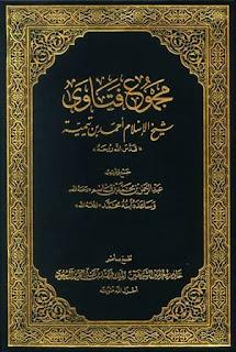 Imam Besar Wahabi Akui Kebenaran Nur Muhammad