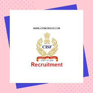 CISF Recruitment 2019 for Assistant Sub Inspector (1314 Vacancies)