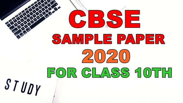 CBSE Sample Papers 2020 For Class 10th