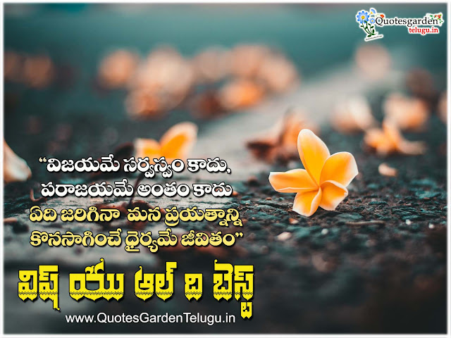 wish all the best greetings with telugu images