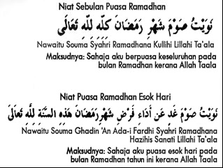 Lafadz Bacaan Doa Niat Puasa Ramadhan Sebulan dan Niat Puasa Harian Lengkap Arab Latin dan Terjemahnya