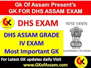 Assam GK for DHS Assam Grade IV Exam