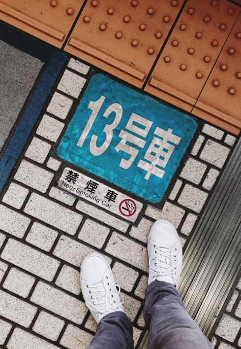 Shinkansen Tokyo Osaka Bullet Train Japan