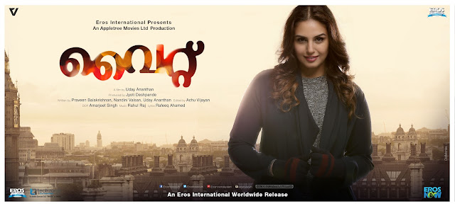 Poster, Huma Qureshi, Malayalam cinema, White
