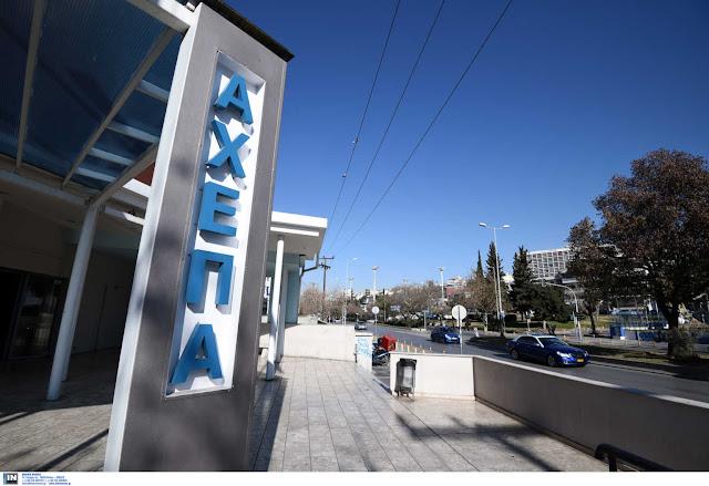Θεσσαλονίκη: Θρήνος στο ΑΧΕΠΑ – Εργαζόμενη πέθανε από κορονοϊό