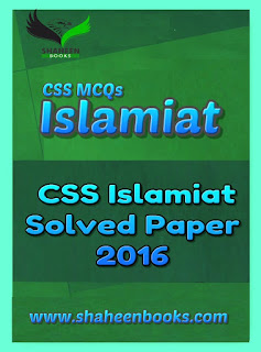 css islamiat past papers solved mcqs pdf,Free download NTS Test Paper, NTS Test sample papers, Pak Army Pak Navy PAF Intelligence Test Preparation, Advance IQ Test for NTS, IQ Test