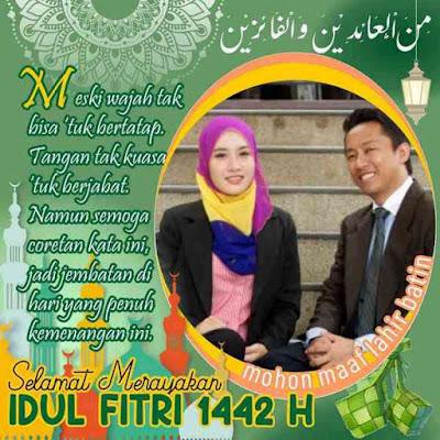 Twibbon Idul Fitri 02
