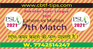 PSL T20 LHQ vs MS 7th Match Who will win Today? Cricfrog