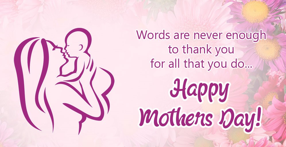 Best Mother's Day Quotes | Short and Sweet