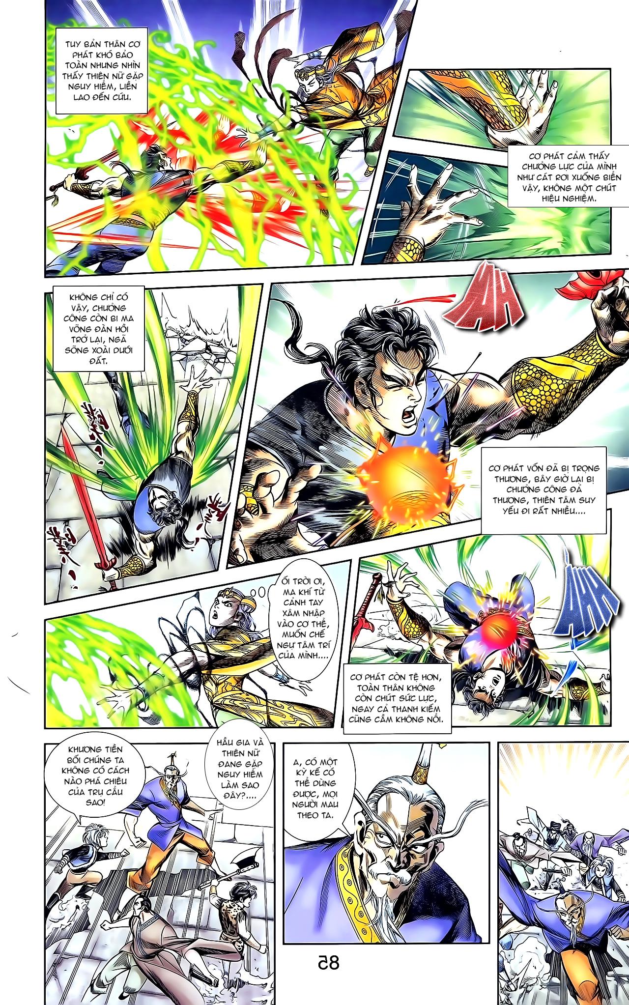 Cơ Phát Khai Chu Bản chapter 161 trang 12