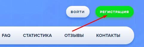 Регистрация в Bitqee