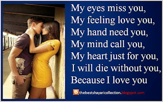 I love you  2014 for gf love