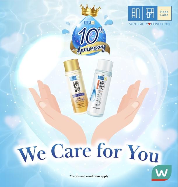 Hada Labo, We Care, 10th Anniversary, Beauty