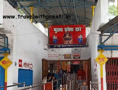त्रिपुर सुंदरी मंदिर जबलपुर - Tripur sundari mandir jabalpur | Tripura Sundari Temple Jabalpur