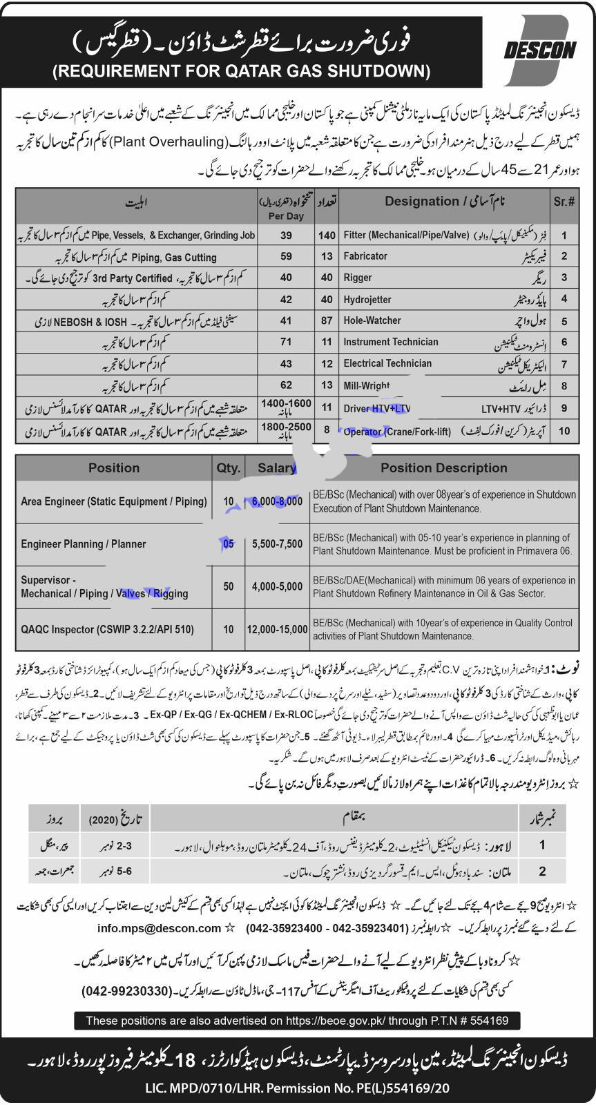 DESCON Engineering Limited Jobs 2020 Latest Announcement