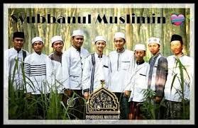 PROFIL LENGKAP SYUBBANUL MUSLIMIN
