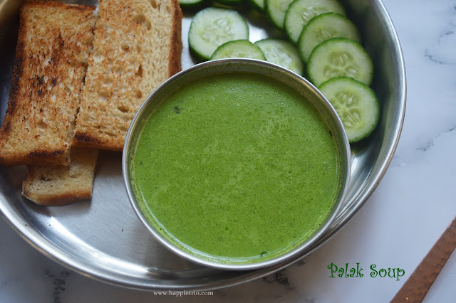 Palak Soup Recipe  | Spinach Soup Recipe | How to make Palak Soup