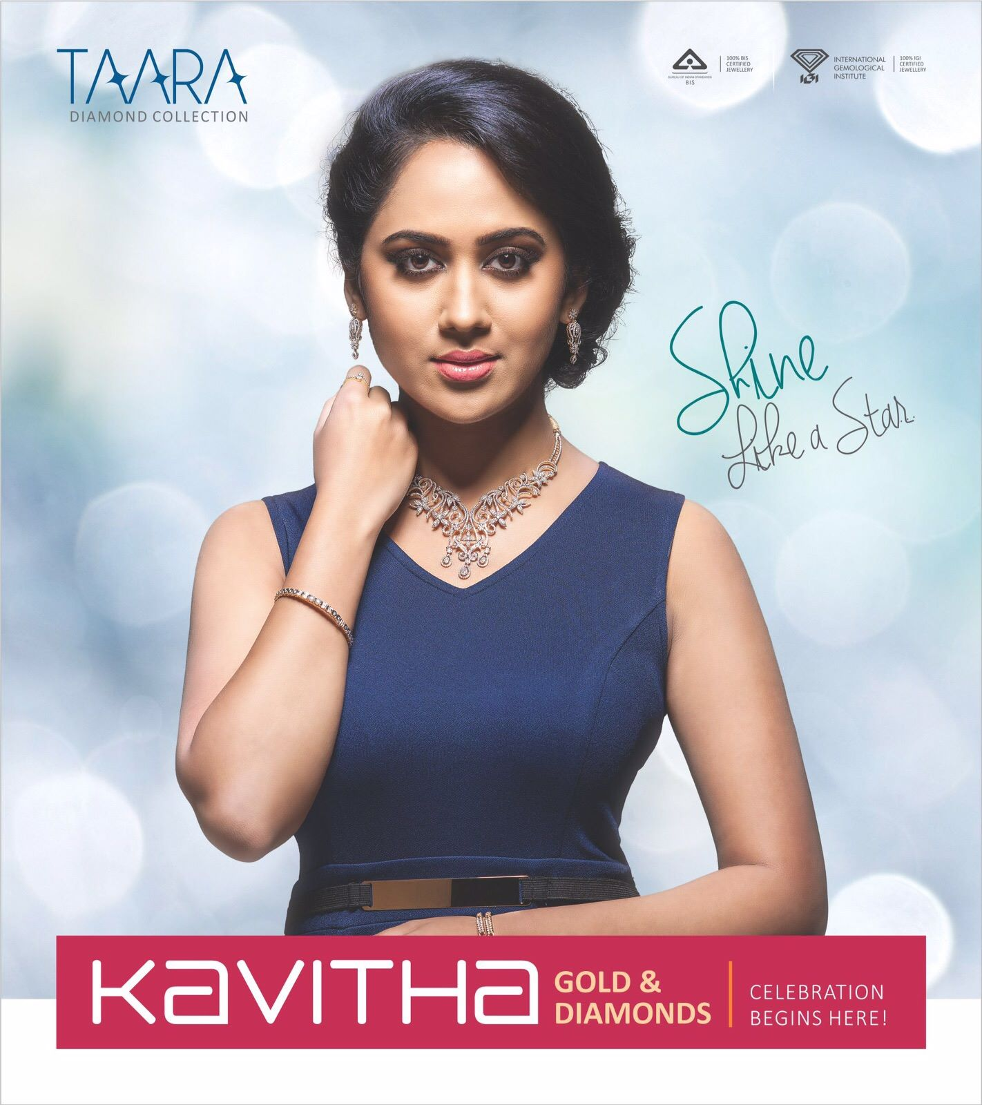 Kavitha gold and diamonds ottapalam miya advertisements for Hm diwan jewellers