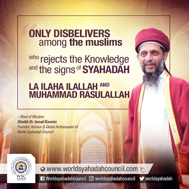 Sheikh Dr. Ismail Kassim Sesat