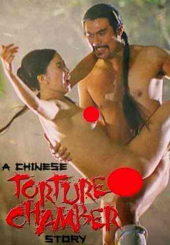 Download [18+] A Chinese Torture Chamber Story (1994) Cantonese 480p 505mb