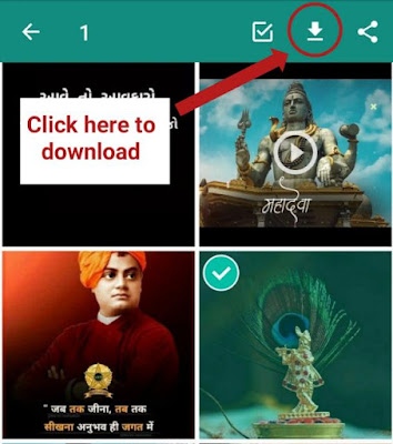 WhatsApp video status download kaise kare