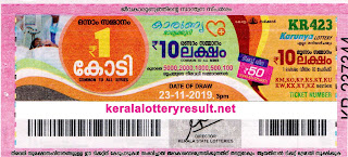 KeralaLotteryResult.net, kerala lottery, keralalotteryresult, kerala lottery result, kerala lottery result live, kerala lottery today, kerala lottery result today, kerala lottery kl result, yesterday lottery results, lotteries results, keralalotteries, kerala lottery results today, today kerala lottery result, Karunya lottery results, kerala lottery result today Karunya, Karunya lottery result, kerala lottery result Karunya today, kerala lottery Karunya today result, Karunya kerala lottery result, live Karunya lottery KR-423, kerala lottery result 23.11.2019 Karunya KR 423 23 November 2019 result, 23 11 2019, kerala lottery result 23-11-2019, Karunya lottery KR 423 results 23-11-2019, 23/11/2019 kerala lottery today result Karunya, 23/11/2019 Karunya lottery KR-423, Karunya 23.11.2019, 23.11.2019 lottery results, kerala lottery result November 23 2019, kerala lottery results 23th November 2019, 23.11.2019 week KR-423 lottery result, 23.11.2019 Karunya KR-423 Lottery Result, 23-11-2019 kerala lottery results, 23-11-2019 kerala state lottery result, 23-11-2019 KR-423, Kerala Karunya Lottery Result 23/11/2019,