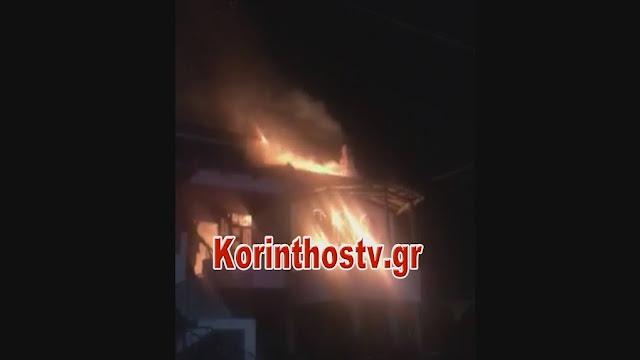 Κορινθία: Κάηκε σπίτι στο Βραχάτι (βίντεο)