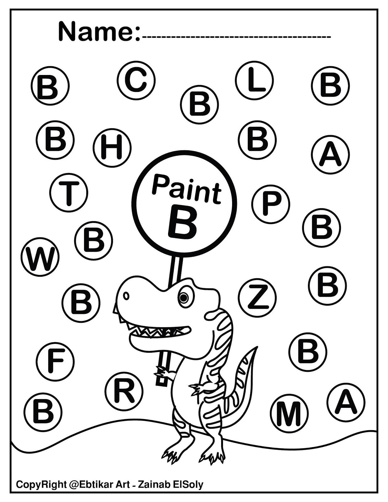 Set of ABC Dinosaur Trex Activity Paint a Dot Preschool ...