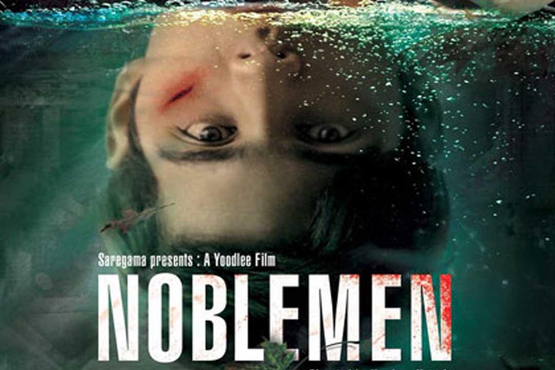 noblemen-movie-review