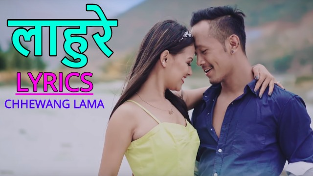 Lahure Lyrics - Chhewang Lama Feat. Alisha Magar