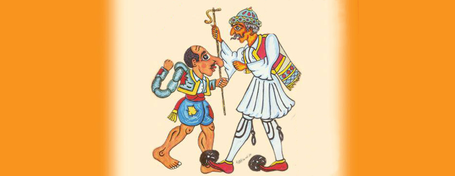 Image result for καραγκιοζης προσευχη