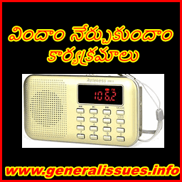 Radio-lessions