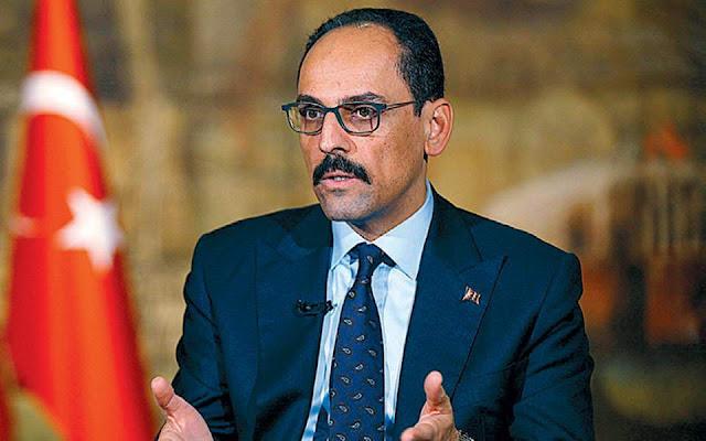 Τουρκία: Δεν υποχωρούμε από τη συμφωνία με τη Λιβύη