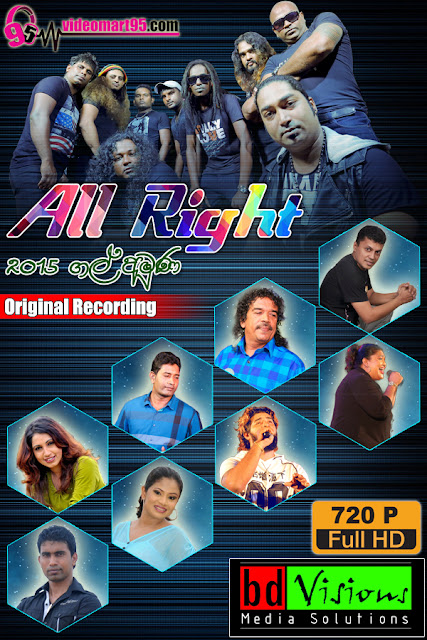 ALL RIGHT LIVE IN GAL AMUNA 2015