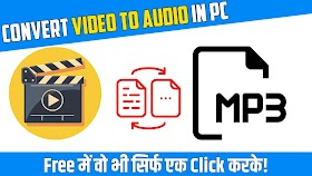 Best Free Video To Audio Converter For PC | Any Video Converter