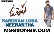 Sandram Lona Neerantha naa songs
