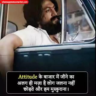 khatarnak attitude shayari in hindi image