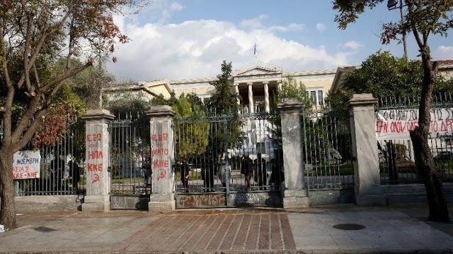 Κοινό κείμενο κατά της απαγόρευσης των συναθροίσεων υπέγραψαν ΣΥΡΙΖΑ, ΚΚΕ και ΜέΡΑ 25