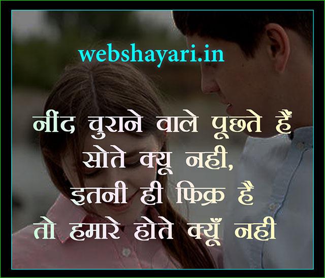 love shayari wallppr