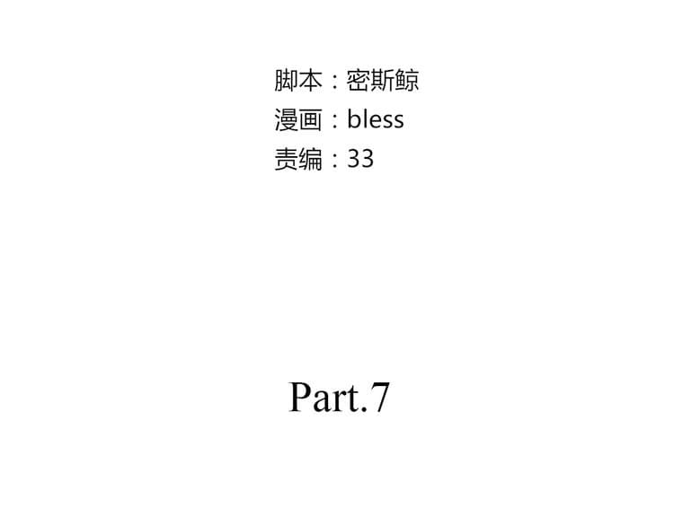 IF Future - หน้า 6