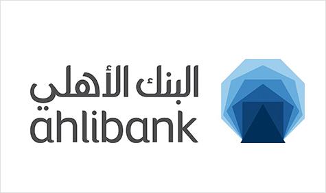وظائف شاغرة في البنك الأهلي في قطر 2019