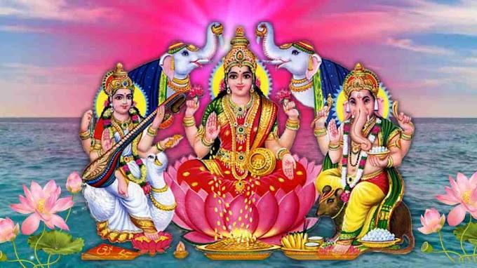 श्री सूक्त स्तोत्र | Sri Suktam