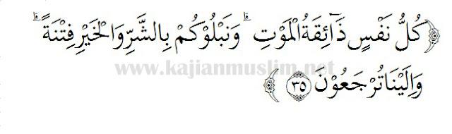 Surat al anbiya ayat 35