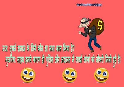 whatsapp chutkule download hindi