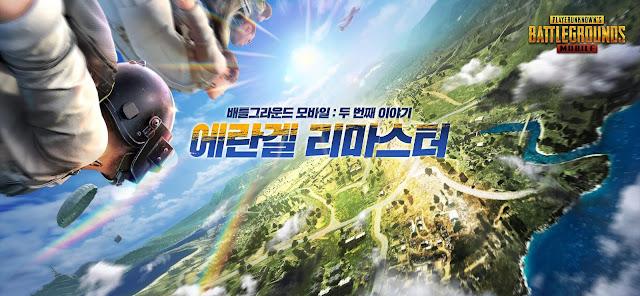ببجي النسخة الكورية