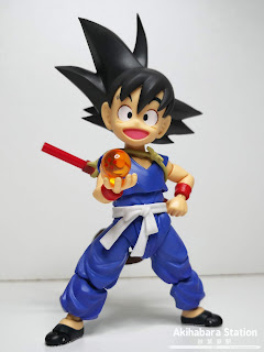S.H.Figuarts SON GOKU -KID- -Event Exclusive Color Edition- / Tamashii Nations