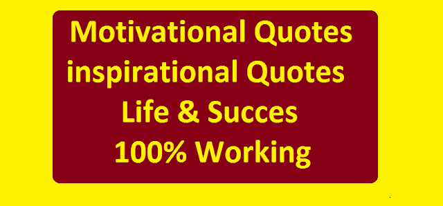 Motivational Quotes and inspirational  How to be happy