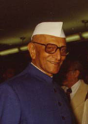 List of Prime Ministers of India (1947-2019)