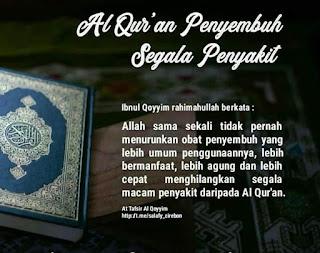 Al Qur'an Penyembuh Segala Penyakit - Qoutes - Kajian Medina
