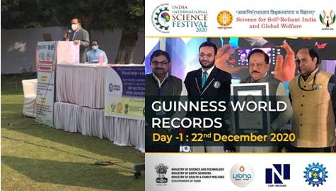 1st-Guiness-World-Record-event